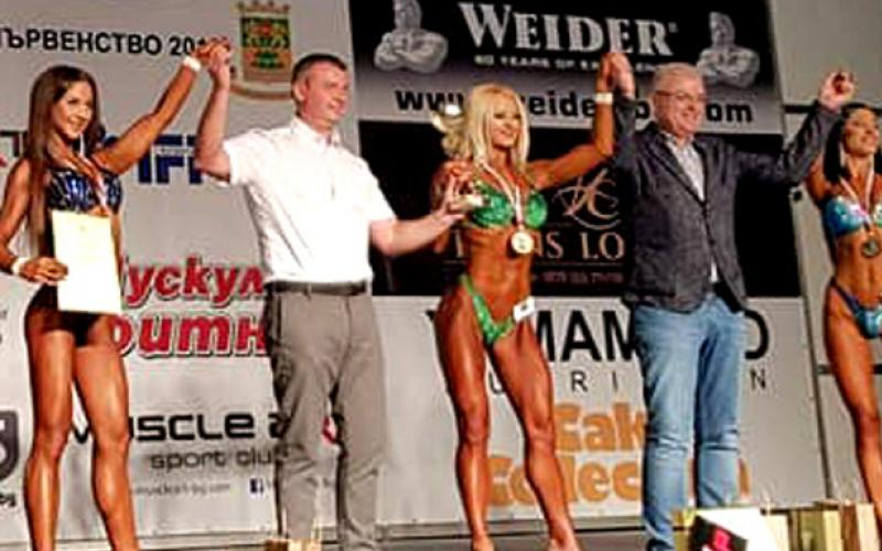 Bodybuilding and Fitness championship