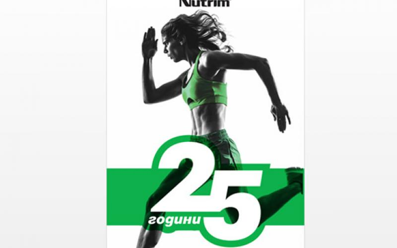 25 years NUTRIM company