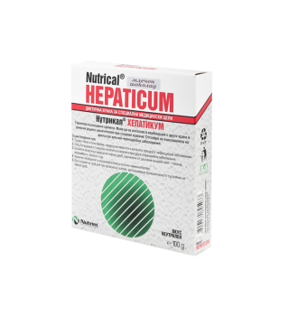 Nutrical Hepaticum