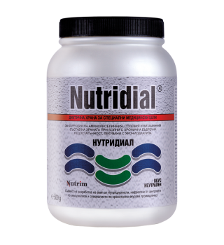 Nutridial